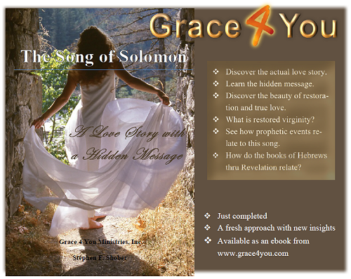 Song of Solomon Truth Ad